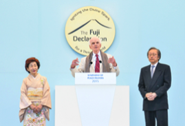 Introducing The Fuji Declaration