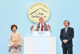 Introducing The Fuji Declaration