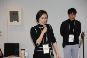 Fuji Declaration Symposium4