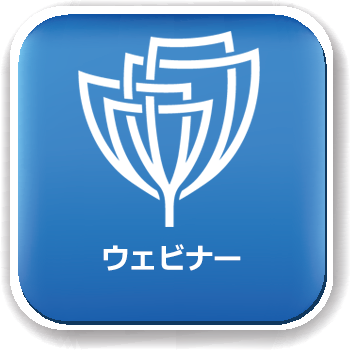 blue-organize-sow(J)webinar