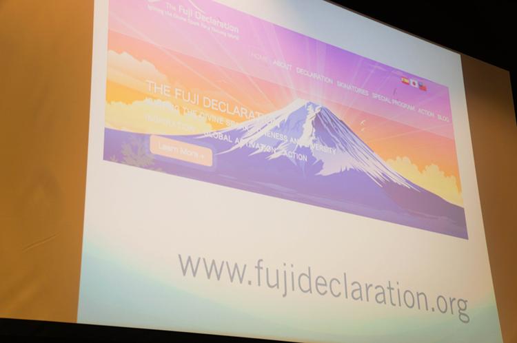 thefujideclaration-un
