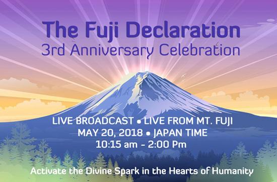 Fuji Declaration