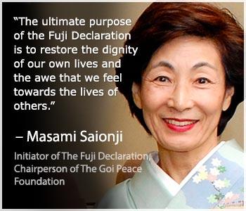 Masami-Saionji